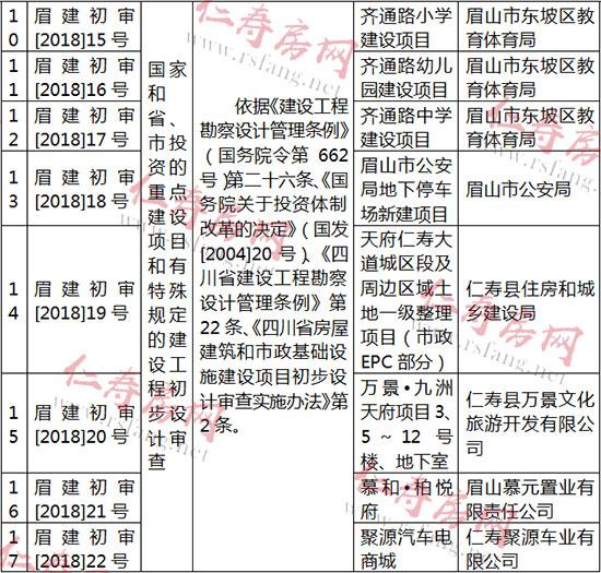 rsfang·03(2).jpg