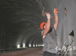 岷东大道九龙山隧道(二期)建设进入收尾阶...