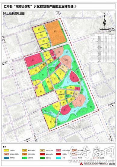 关于《城市会客厅片区控制性详细规划》的公示