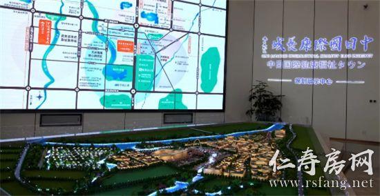 300亿重金造一座生态康养产业新城!其中视高区域...