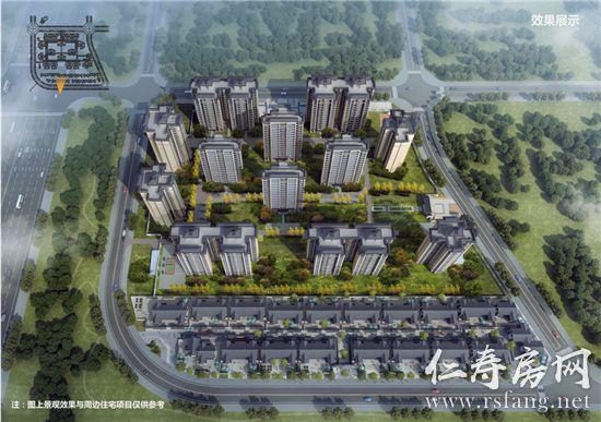 关于川发蓝光芙蓉天府(二期)设计方案批前公示