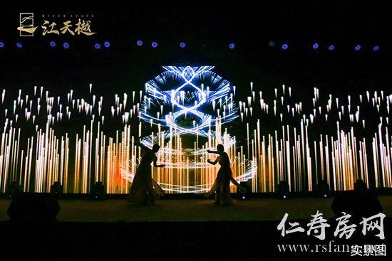 """当代人居指数暨""""江天樾""""产品发布会圆满落幕!"""