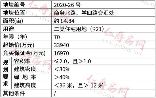 rsfang·26.jpg