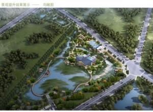 美爆了!泡菜城湿地公园北区将升级改造